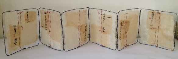 Accordion book. Fabric, paper, encausic medium, thread, each page measures approximately 16 x 15 cm. Wendy @ Late Start Studio